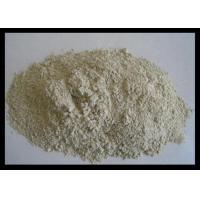 Topical Pharma Steroids , Anti Inflammatory Medication Ointment / Diflorasone 2557-49-5