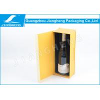 China Texture Paper Cardboard Single Bottle Wine Box Hot Stamping With Magnetic Closure wholesale
