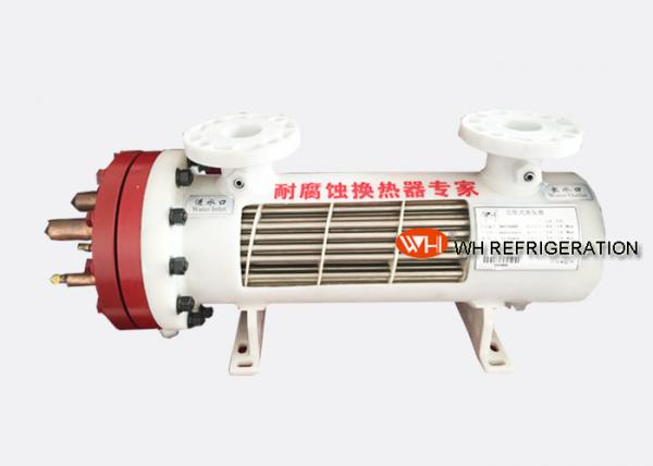 Quality 316L Water Chiller Shell & Tube Heat Exchanger , Shell And Tube Evaporator for sale