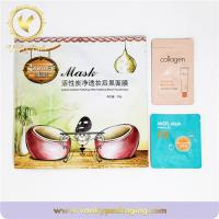 China Mask Packaging For Brands wholesale