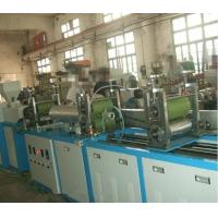 Buy cheap 12KW Heating Power Pvc Blown Film Extrusion Machine Heavy Weight SJ45-Sm250 from wholesalers