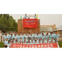 Beijing Shijizhengfang Science & Technology Development Co., Ltd