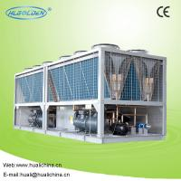 Buy cheap Air To Water Heat Pump Air Cooled Water Chiller Unit 379 KW - 675 KW from wholesalers