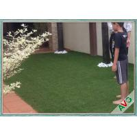 China V Shaped Green Outdoor Artificial Grass Comfortable Courtyard Artificial Grass Turf wholesale