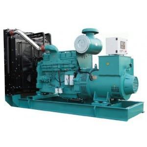 650kva-1500kva Cummins Generator
