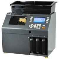 China Kobotech LINCE-30C 3 Channels Value Coin Sorter Counter counting sorting machine(ECB 100%) wholesale