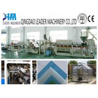 China High impact PMMA plastic acrylic sheet manufacturing machinery wholesale