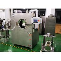China High Efficient Film Coating Machine For Tablets And Candies Energy Saving on sale