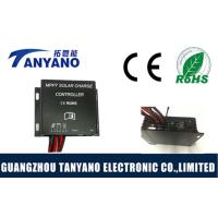 China Electronic Solar Charge Controller With Over Discharge / Overload Protection Waterproof wholesale