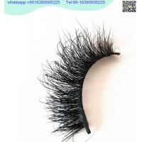 Private label eyelashes packages,customized eyelashes packages,false eyelashes wholesale