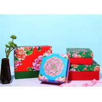 Buy cheap Chinese Traditional Style Customized Paper Gift Box With Brightly Painted from wholesalers