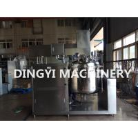 China ZRJ-100L-Q Stainless Steel Vacuum Emulsification Machine PLC Control For Fat Emulsion wholesale