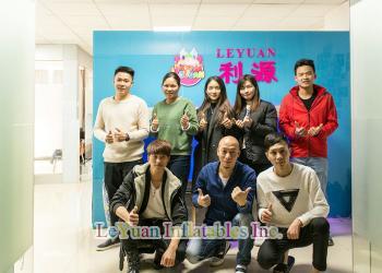 Guangzhou Leyuan InflatablesCompanyLimited