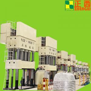 China Automatic Punch Hyraulic Press Machine , Precision Hydraulic Press Equipment wholesale