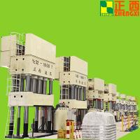 China Sheet Molding Compounds SMC Hydraulic Press Machine Hot Forming Hydraulic Press Machine on sale