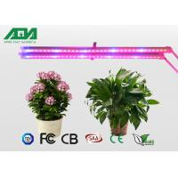 China 18W Agriculture LED Lights Strips Long 1200mm Easy Install And Limited Connecting wholesale