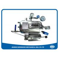 Mechanical Seals Pressure Buffer Vessel / Auxiliary Cooling System FDA Certified