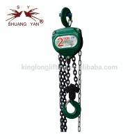 China Factory Cheap Price Good Quality Small Hand Lifter Lifting Chain Block Hand Lifting Tool Lifting Device HSZ- CA 2 Ton wholesale