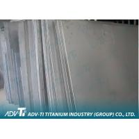 China Commercial Pure Titanium Sheet Metal Gr1 / Gr2 / Gr3 / Gr4 AMS4900 / AMS4911 wholesale