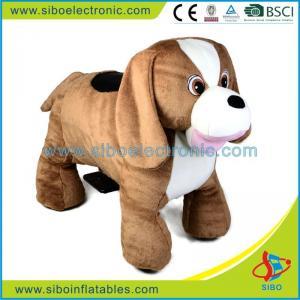 China Guangdong Stuffed Toys Plush Walking Animals Coin Operated Car Kids Rides wholesale