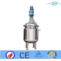 China Stainless Steel Stirred Tank Reactor Tank Size Customized ISO 9001 Certified on sale
