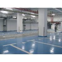 China Epoxy Floor Paint/Floor Paint/Epoxy Paint (JD-1000) wholesale