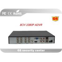 Buy cheap 8CH P2P Netsurveillance AHD CCTV DVR / 1080p digital video recorder support two Hard Disk from wholesalers