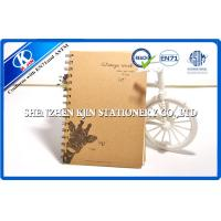 China A5 Recycle Brown Kraft Paper Notebook / Spiral Notebook Environmental wholesale
