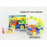 China Multi Colored Kids Excavator Toy Truck , Toy Construction Vehicles Set wholesale