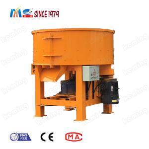 China Automatic Discharge 500L Pan Mixer Concrete Mixing Machine For Construction wholesale