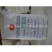 China White Pigments Chloride Process Substitute R902 Rutile Titanium Dioxide R920 wholesale