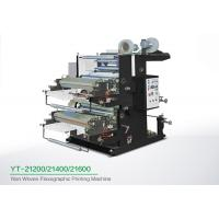 China OEM Service Flexographic Printing Machine For Non Woven Fabric Printing wholesale