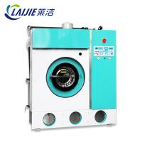 China 2.2 Kw Hydrocarbon Dry Cleaning Machines 8kg - 15kg High Cleaning wholesale