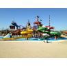 Pirate Style Water Playground Equipment Fiberglass Kid Water Slides