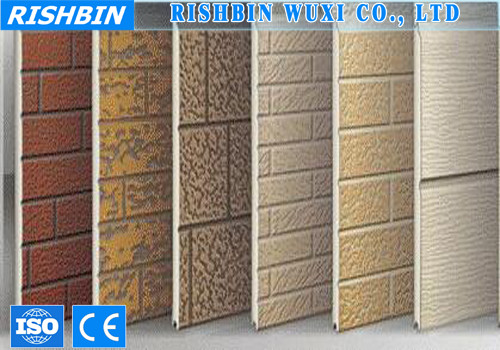 Wall Cladding Wood Effect Images