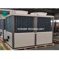 China Air Energy Central Air Source Heat Pump Fully Automatic Intelligent Control wholesale