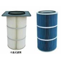filter container