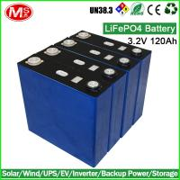 China 3.2V 120Ah LiFePO4 battery cell for camp out wholesale
