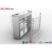China CE Approved Flap Barrier Gate Turnstile With Entry Systems DC 24V Brush Motor wholesale