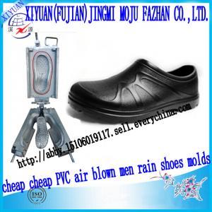 China 2014 cheap PVC air blown rain shoes die wholesale