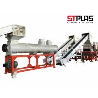 China Color Customized Plastic Washing Recycling Machine Line for PET Bottle wholesale