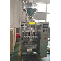 China Automatic auger screw feeder 1kg bag packing machine wholesale