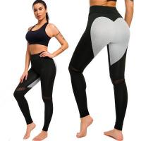 China Fashion Women Breathable Yoga Pants Comfortable Quick Drying Ladies Gym Running Trousers Sportswear Leggings wholesale