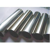 China Chimney 1.4462 Duplex 309 9mm Schedule 10 Stainless Steel Pipe  310S 304L Material wholesale