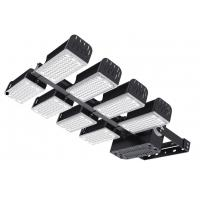 Buy cheap 960W Adjustable Flood Light 158400 LM Easy Installation For Petrol Stations from wholesalers
