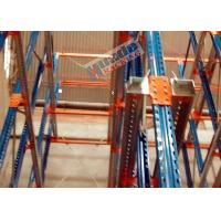 China Dairy Industry High Density Drive In Racking Channel Type 2000 Kg Max Capacity wholesale