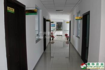 Guangzhou Huihua Packaging Products Co,.LTD