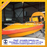 MED High Speed  Rescue Boat Supplier