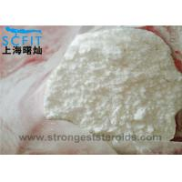 China Hot sale Local Anesthetic Drugs Tetracaine Hydrochloride Powder 99% for Local Anesthesia wholesale