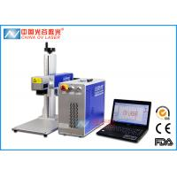 China Fiber Laser Marking Machine for Gold Silver Stainless Steel , Portable Engraving Machine wholesale